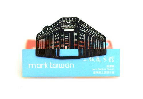 MARK TAIWAN Barley treasure map - Land Bank Exhibition Hall paper bookmarks