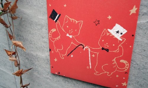 The blessing of cats and dogs - cats jazz // bazaar red envelopes