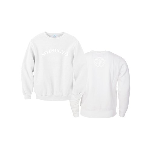 Logo embroided sweater