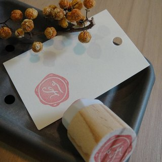Hand-made rubber stamp - wax seal chapter (the 1 F)