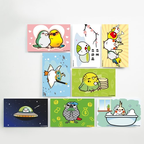 Postcard | Bird by Bird sister sister love Jicha | A098AA001