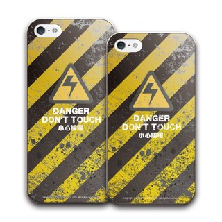 PIXOSTYLE iPhone 5 / 5S Style Case protective shell tide 198