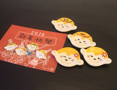 2016 New Year blessing (chopsticks holder) group soon married ----- a four monkey, comes with two limited greeting cards