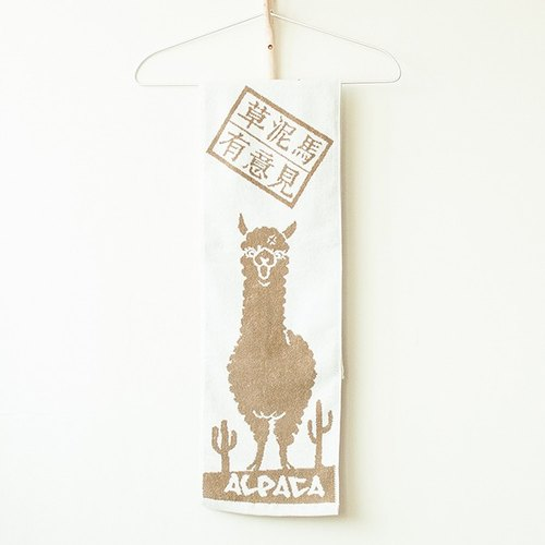 "Exchange gifts ""grass mud horse have opinions"" straight cotton long version of jacquard towels"