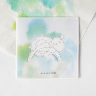DIY painted Christmas Card- My Little Prince Series-Sheep