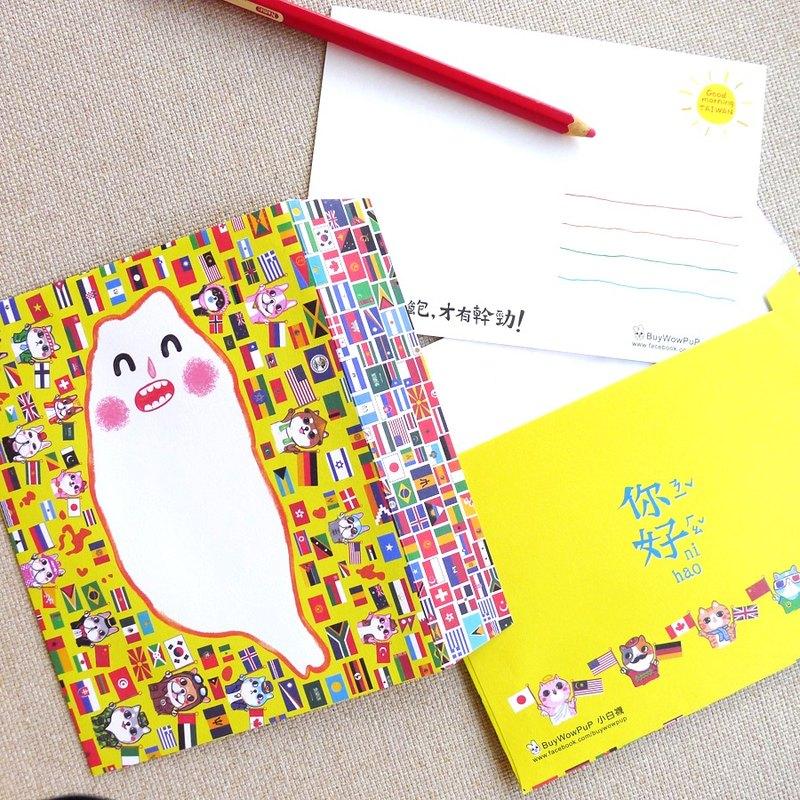 小孩臺灣/歐式信封袋 (10入)