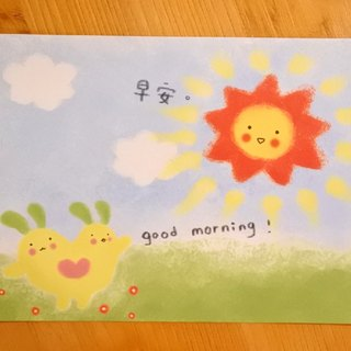 Dream Carrot good mind Postcard [Good morning / good morning every day]