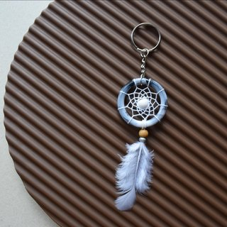 Dream Catcher // Keychain // Marble