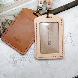 Woody series of hand-stitched leather badge Strap / neck lanyard Kits