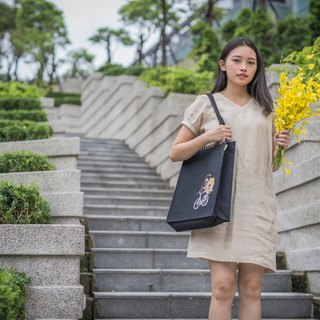 LOVE IS ESSENTIAL KK Jute Bag