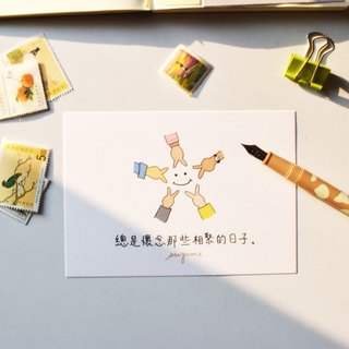 Postcards → Finger stars