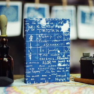 Handmade cyanotype notebook - Paris love wall