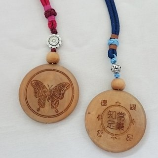 ㊣ India Laoshan sandalwood ornaments - butterfly