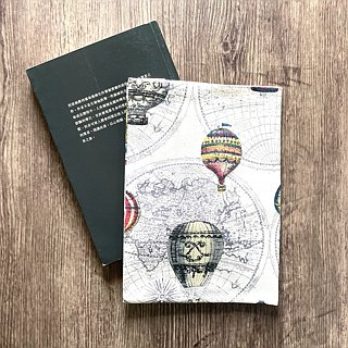 Book Cover  Balloon