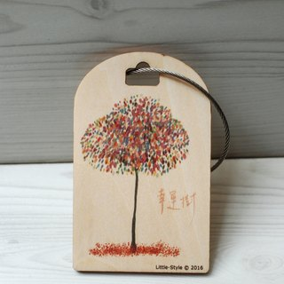 [Luggage tag] lucky tree