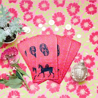 Hannaford [blessing] beast red envelopes / good luck into the five per package