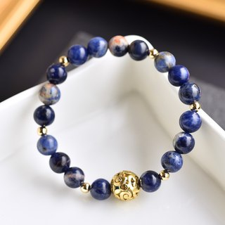 Orange Blue White Sodalite + Brass Vine Bead Bracelet