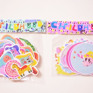 Embroidery stickers happy package (two into the group)