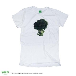 Vegetable Series Broccoli Funny T-Shirt Tcollector