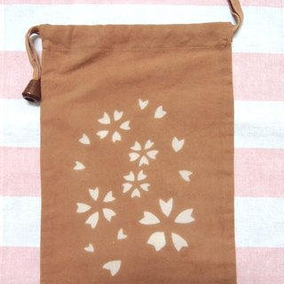Mumu [vegetation] potato palm vegetable dyes dyed brown pouch (petals paragraph)