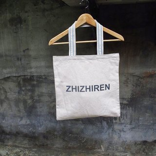 [ZhiZhiRen] and knitting boyfriend package