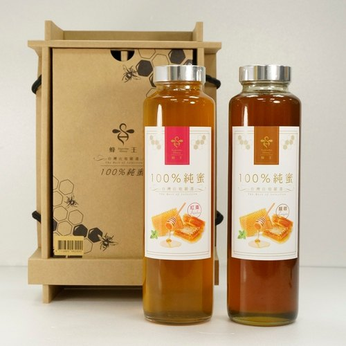 Queen bee honey - Taiwan pure natural honey - Souvenir / Mother's Day / Sweet Gifts / Health Gifts - Gift -850g two good pairs honey into