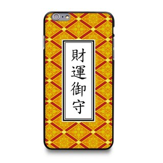 Japanese wind Yu Shou after Lucky Lucky Phone Case (Wealth Yu Shou -L72) - iPhone 4, iPhone 5, iPhone 6, iPhone 6, Samsung Note 4, LG G3, Moto X2, HTC, Nokia, Sony
