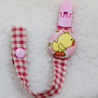 Little Duck pacifier clip pacifier chain (spot) fabric