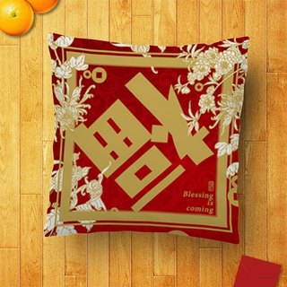 [Bless] blessing to handmade pillow AH12-SPFV2