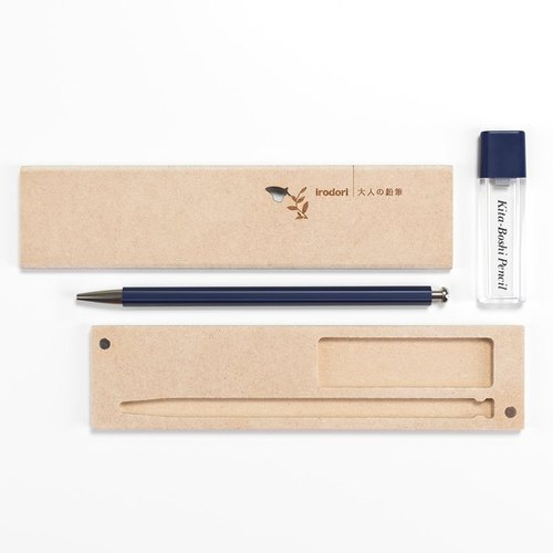 Japan North Star adults blue color pencil - wooden pen box set