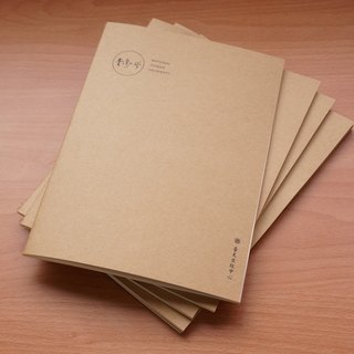 Taiwan University kraft paper cover blank notebook double into