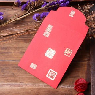 Red Envelope/Gold Stamping in Chinese Character/Small Size