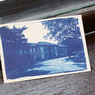 NTU impression cyanotype postcards - Administration Building