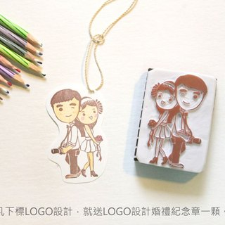 "[Q version character design] 300 small tag ""gift stamp"" (new wedding couple / couple / couple / friend)"