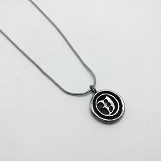 · Silver Classic V sealing wax retro necklace | Classic V Seal Wax Necklace