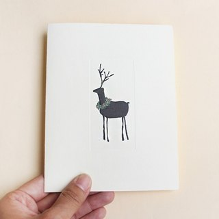 ❄ Christmas Card- Embossing / 100% Cotton Paper