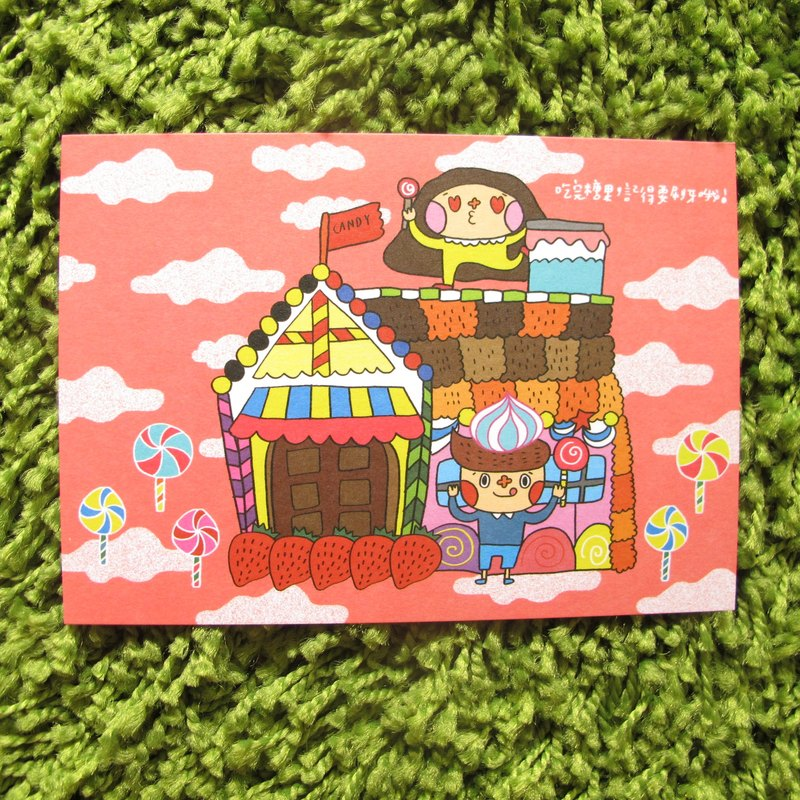 Flowers big nose postcard - Candy