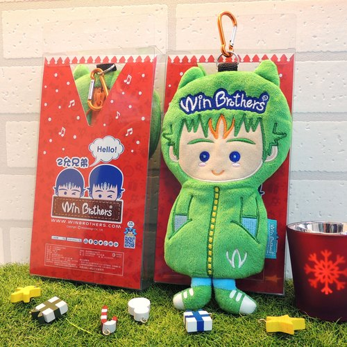 Big allow fluff Doll Pencil - Christmas Package Version winbrothers soft plush doll pencil case (B-win MAX's)