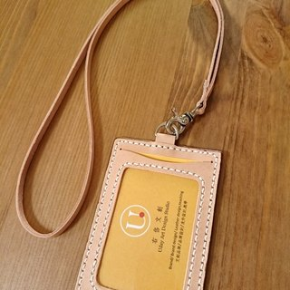 Simple square travel card badge clip _ Straight paragraph 2 layer