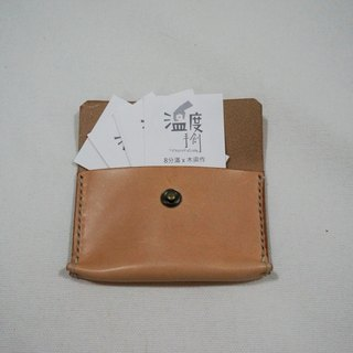 No dyed leather bags card