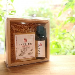 Taiwanese Essential Oil & Essential Oil Soap Gift Box