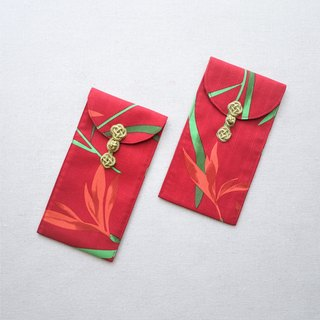 Cloth red envelope - flower blooms (1 entry)
