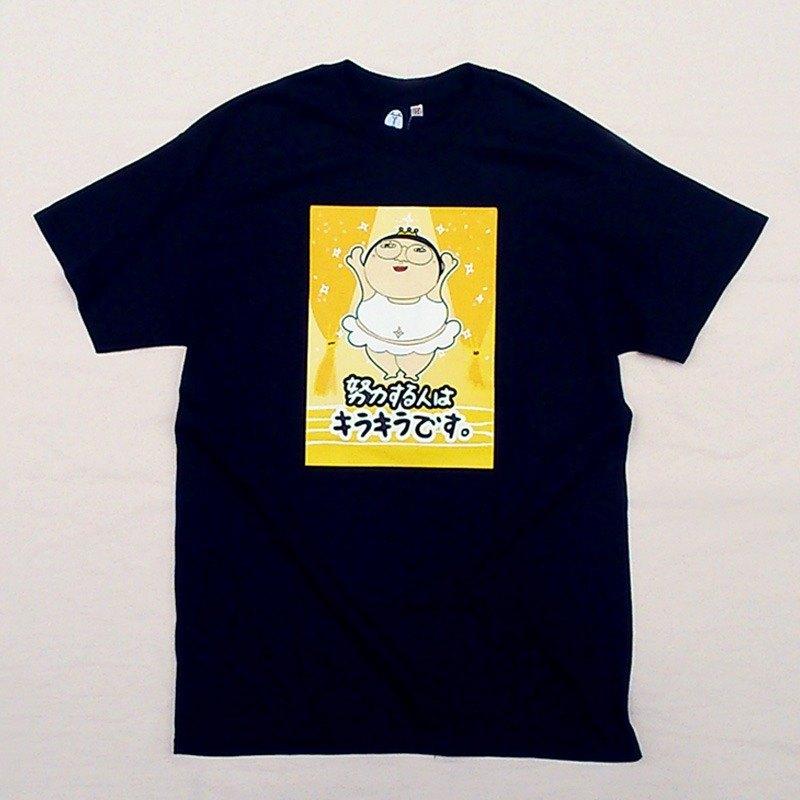 黑天鵝 / T恤   T-SHIRT  上衣