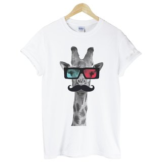 Giraffe-3D-sleeved T-shirt - white beard animal giraffe 3D glasses green paper art design fashion fashionable word