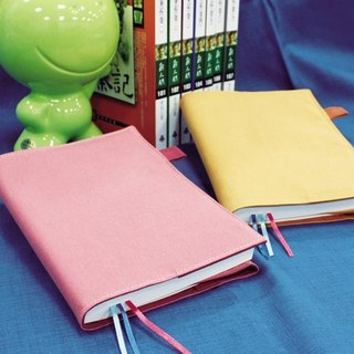 A6 / 50K plain adjustable multi-functional cotton book cover / book cover / book cover
