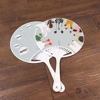 Tequila original design lotus leaf fan of hide and seek - Animal Blustery fan