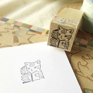 Stamp - read cat PDA chapter
