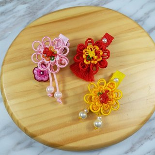 New Year festive series - Sunflower Hairpin [red / yellow / pink]