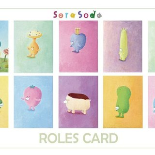 Color color fungus - Role small card (a 10)