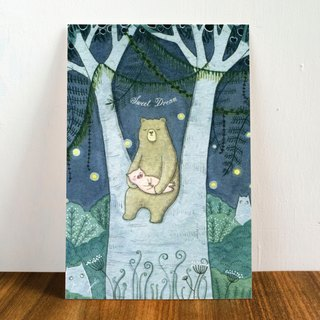 "Watercolor illustration postcard-""Bear & Pig series""-Sweet dream"